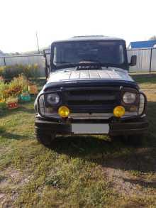 Алтайское 3153 2004