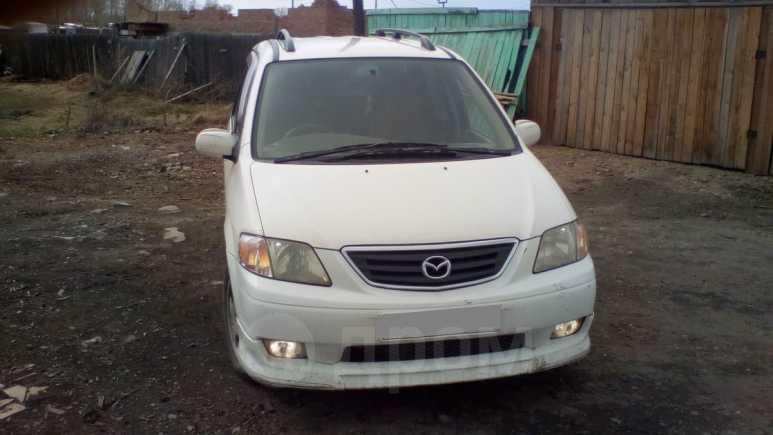 Mazda MPV, 2000 год, 279 000 руб.