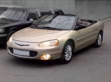 Симферополь Sebring 2001