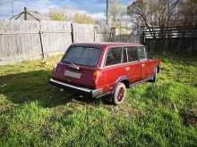 Рубцовск 2102 1976