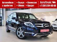 Красноярск GLK-Class 2014