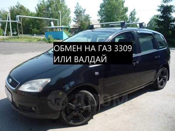 Ford C-MAX, 2005 год, 350 000 руб.