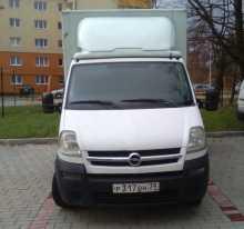 Калининград Movano 2006