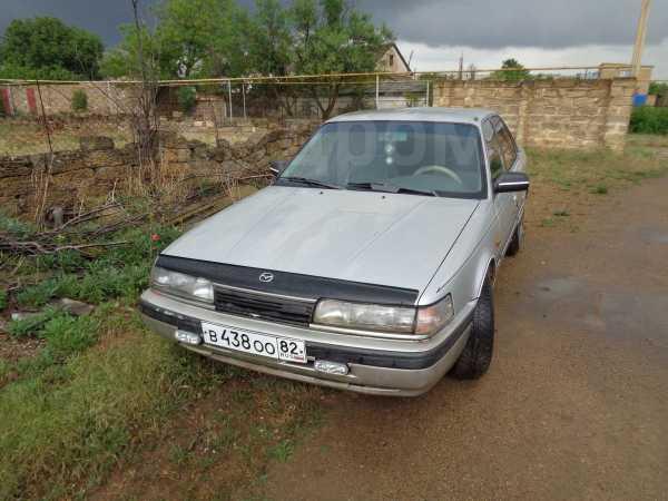 Mazda 626, 1991 год, 120 000 руб.