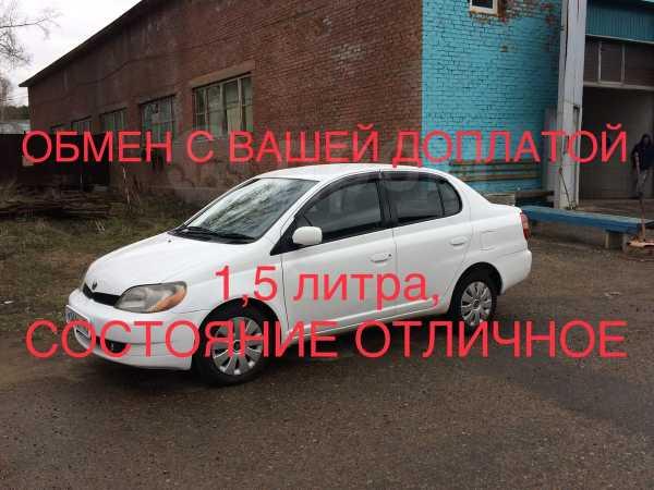 Toyota Platz, 2000 год, 227 000 руб.