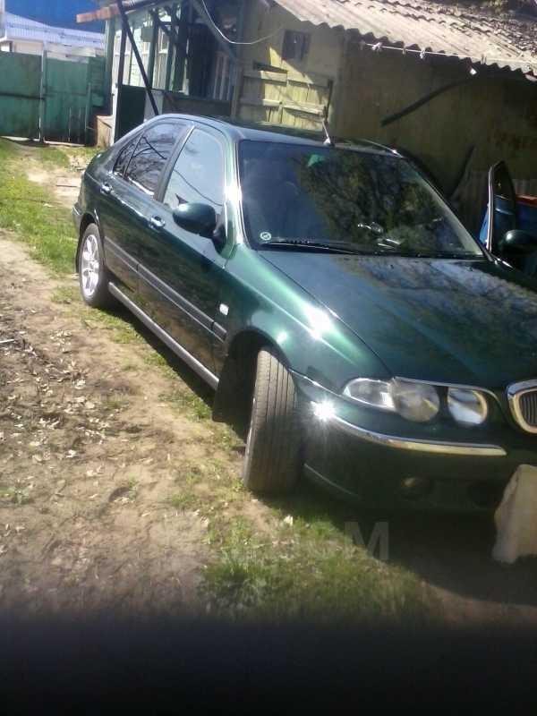 Rover 45, 2000 год, 170 000 руб.