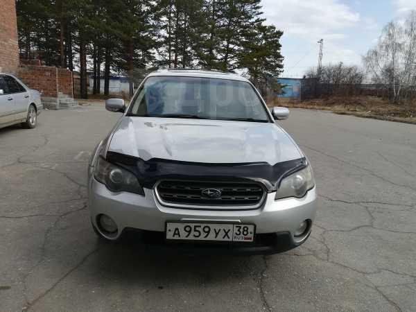 Subaru Outback, 2004 год, 530 000 руб.