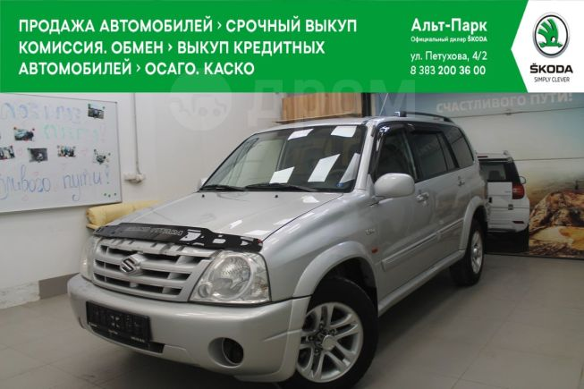 Suzuki Grand Vitara XL-7, 2003 год, 449 000 руб.
