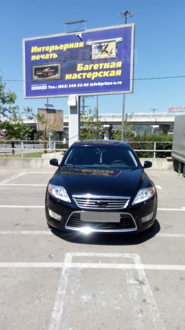 Ford Mondeo, 2008 год, 420 000 руб.