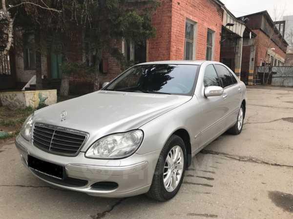 Mercedes-Benz S-Class, 2004 год, 1 400 000 руб.