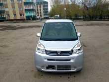 Горно-Алтайск Honda Life 2013