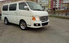 Владивосток Caravan 2011