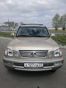 Хабаровск LX470 2000