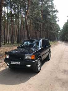 Курган Range Rover 1994