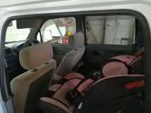 Якутск Wagon R 2000