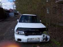 Иркутск Forester 1998