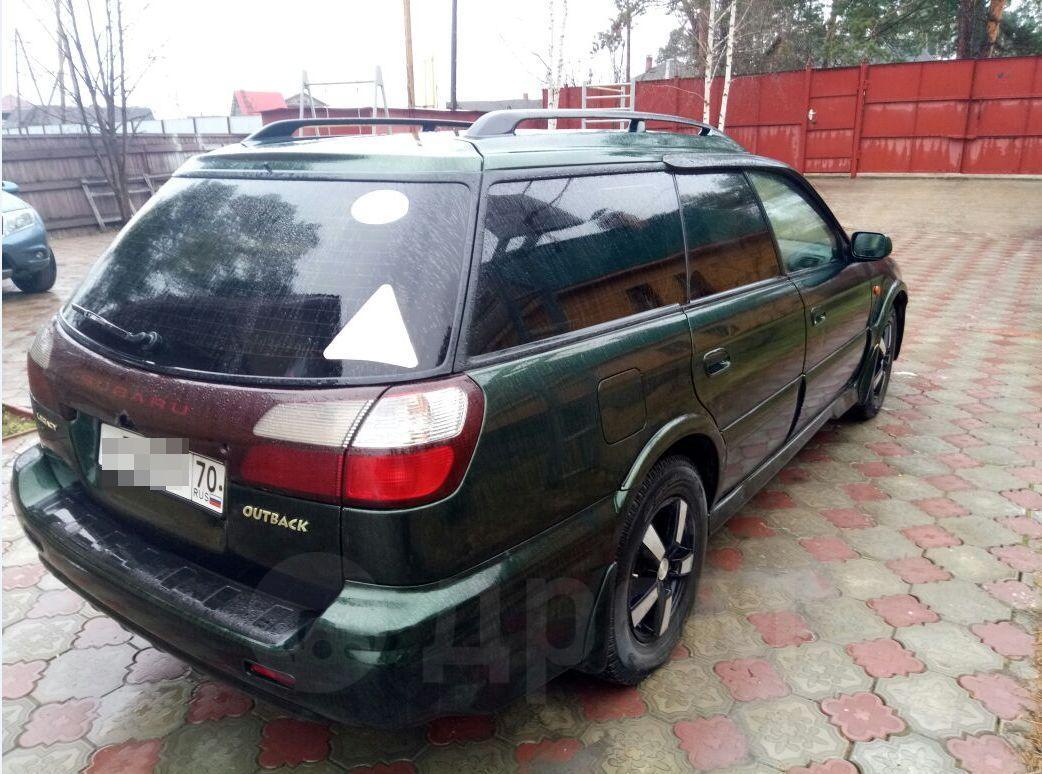 Subaru Legacy 2000 Outback 290 000