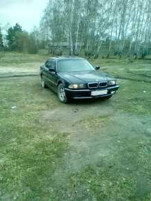 Еманжелинск 7-Series 1996