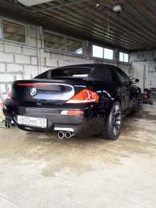 Краснодар M6 2007