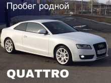 Новокузнецк A5 2008