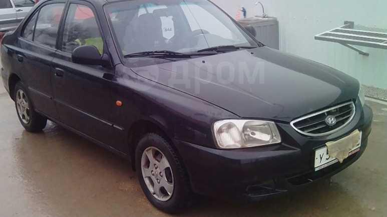 Hyundai Accent, 2008 год, 212 000 руб.
