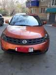 Nissan Murano, 2004 год, 540 000 руб.