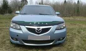 Берёзовский Mazda3 2006