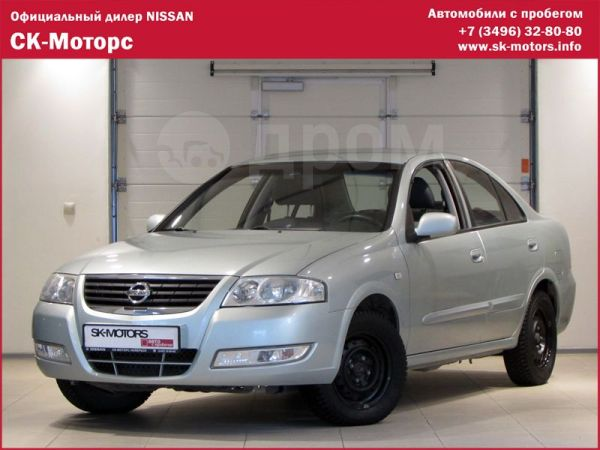 Nissan Almera Classic, 2007 год, 324 000 руб.