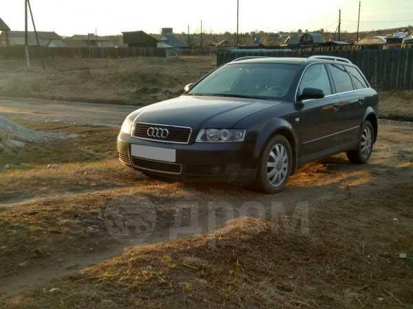 Audi A4, 2003 год, 375 000 руб.