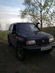 Кавалерово Escudo 1994