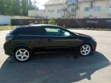 Новороссийск Astra 2007