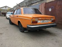 Барнаул 240 1980