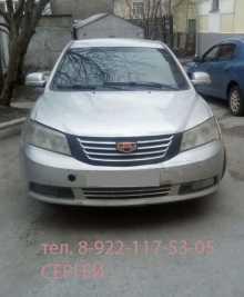 Екатеринбург Emgrand GT 2013