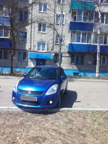 Комсомольск-на-Амуре Swift 2011