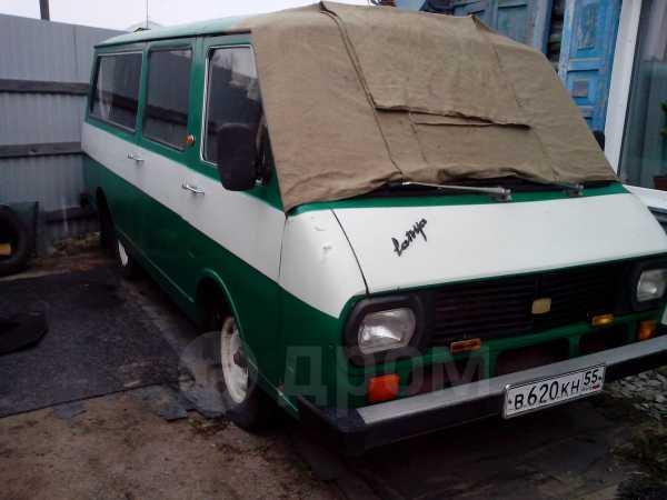 Прочие авто Россия и СНГ, 1988 год, 115 000 руб.