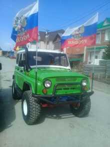 Ханты-Мансийск 3151 1995