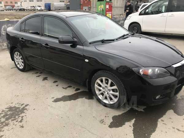 Mazda Mazda3, 2008 год, 417 000 руб.