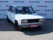 ВАЗ (Лада) 2105, 1999 г., Ульяновск