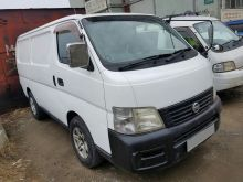 Владивосток Caravan 2001