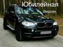 Новосибирск X5 2010