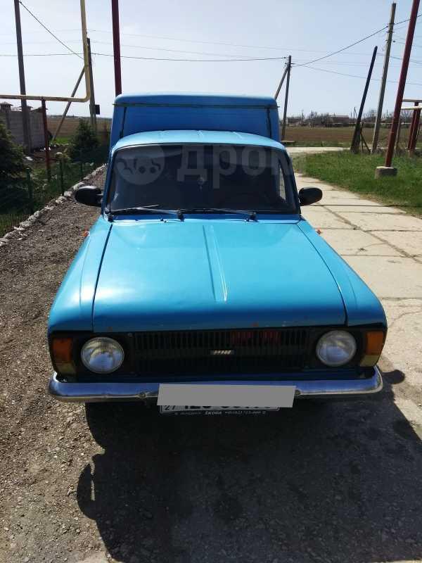 ИЖ 2715, 1985 год, 50 000 руб.