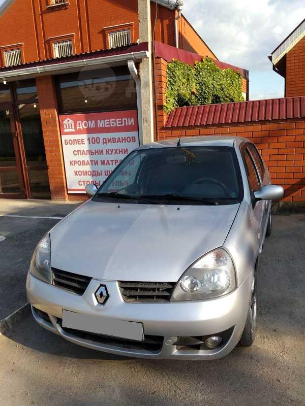 Renault Symbol, 2006 год, 206 000 руб.
