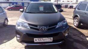 Toyota RAV4, 2013 г., Казань