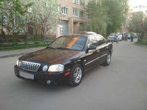 Kia Magentis, 2004 год, 190 000 руб.