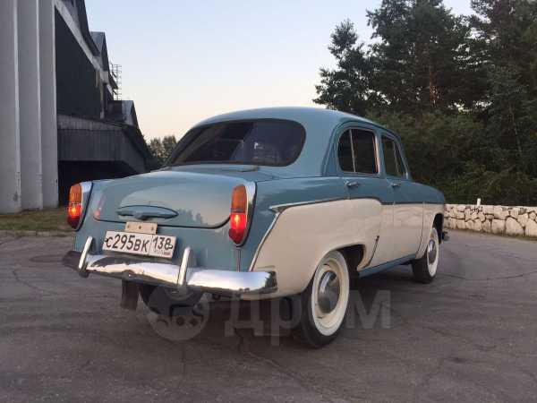 Москвич 407, 1961 год, 480 000 руб.