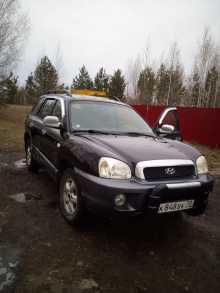 Hyundai Santa Fe, 2004 г., Томск