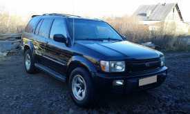 Магнитогорск QX4 2000