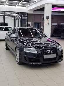 Иркутск RS6 2009