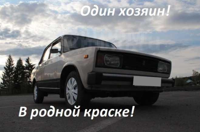 Лада 2105, 1995 год, 50 000 руб.