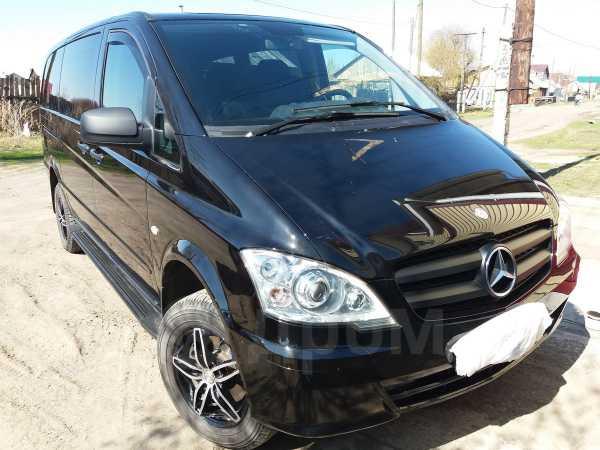 Mercedes-Benz Vito, 2014 год, 1 499 000 руб.